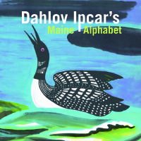 Maine Alphabet_cover
